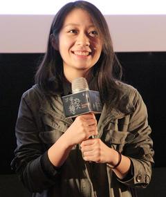 Photo of Chen Yi-Hsuan