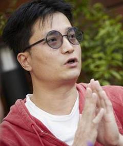 Photo of Jeong Yong-jin