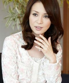 Photo of Kurume Arisaka