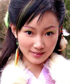 Gambar Wan Xiang