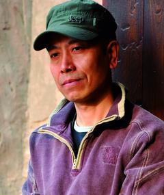 Gambar Wu Lizhong