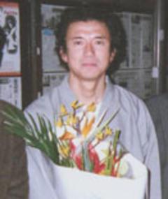Photo of Kikujirô Honda