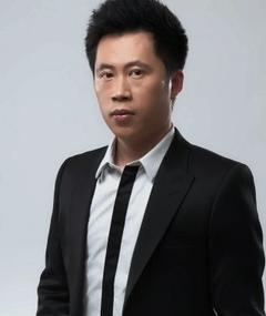 Photo of Lu Ye