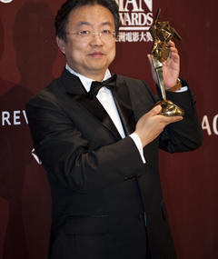 Photo of Moon Yang-kwon