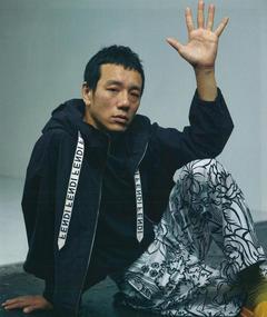 Photo of Yusuke Oshiba