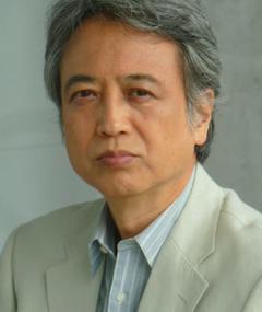 Photo of Ikuji Nakamura