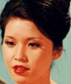 Photo of Meika Seri
