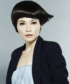 Photo of Yeo Yann-yann