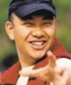 Photo of Wu Lala