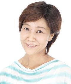 Photo of Yuriko Yamaguchi