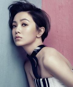 Photo of Amber Kuo