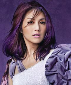 Photo of Miriam Yeung Chin Wah