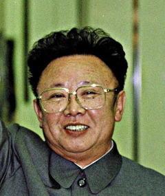 Photo de Kim Jong-il