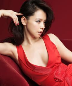 Photo of Vivian Hsu