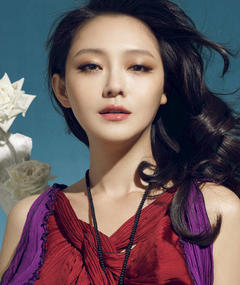 Photo of Barbie Hsu