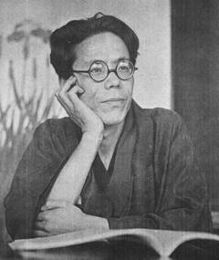 Photo of Fuji Yahiro
