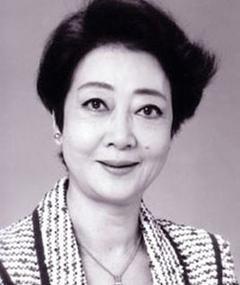 Photo of Kazuko Ineno