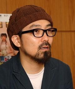 Photo de Yamashita Nobuhiro