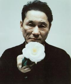 Photo of Takeshi Kitano