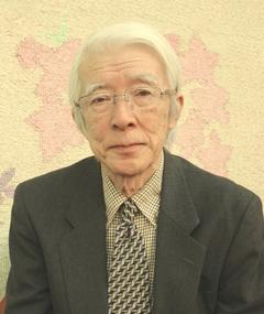 Gambar Hisashi Yamauchi