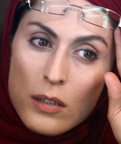 Photo of Behnaz Jafari