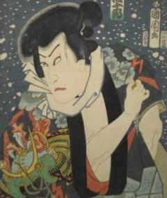 Photo of Gonjurô Kawarazaki