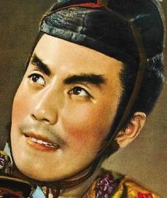 Photo of Raizô Ichikawa