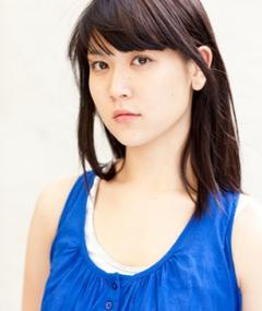 Photo de Erisa Yanagi