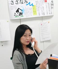 Photo of Yumi Yoshiyuki