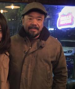Shinya Kimura adlı kişinin fotoğrafı