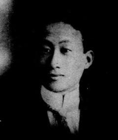 Photo of Hideo Nagata
