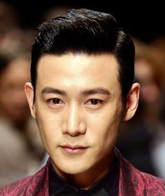 Photo of Lu Yi