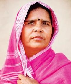 Photo of Sampat Pal Devi
