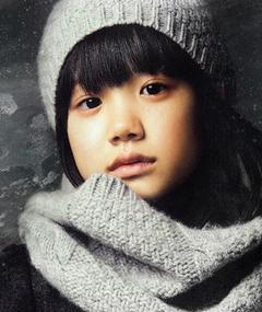 Photo of Mana Ashida