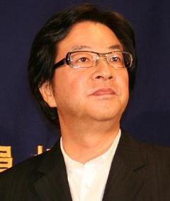 Photo of Tsutomu Abe