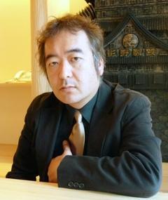 Gambar Gen Takahashi