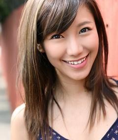 Photo of Narisa Suzuki