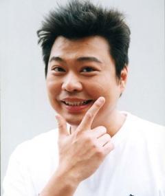 Photo of Louis Yuen