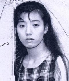 Photo of Eri Yu