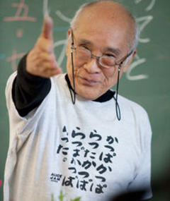 Photo of Shuntaro Tanikawa