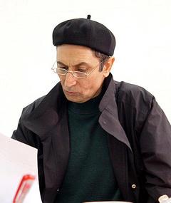 Photo of Ahmad Aghaloo