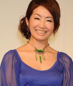 Photo of Keiko Oginome
