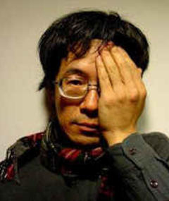 Photo of Shuichi Chino