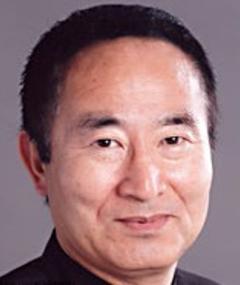 Photo of Yudai Ishiyama