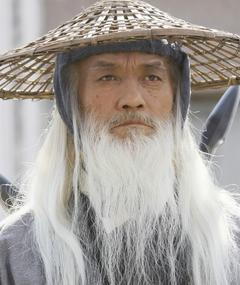Photo of Yu Cheng-Hui