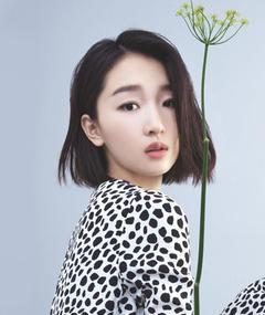 Photo of Zhou Dongyu