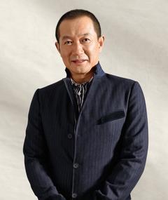 Photo of Tan Dun