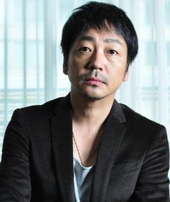 Gambar Nao Omori