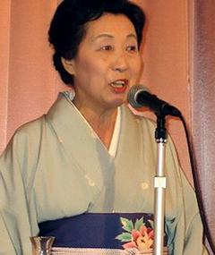 Photo of Akiko Nomura