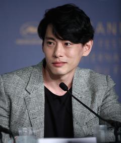 Photo of Yoo Teo